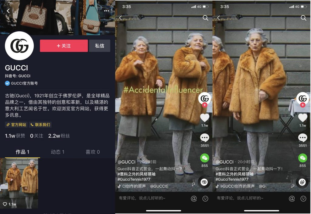 Is Landing on Douyin a Risky Move for Gucci? – Advangent